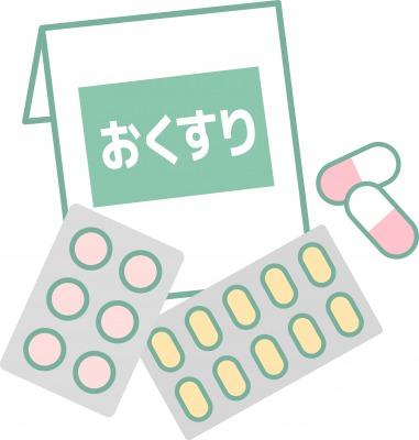 薬イラスト.jpg